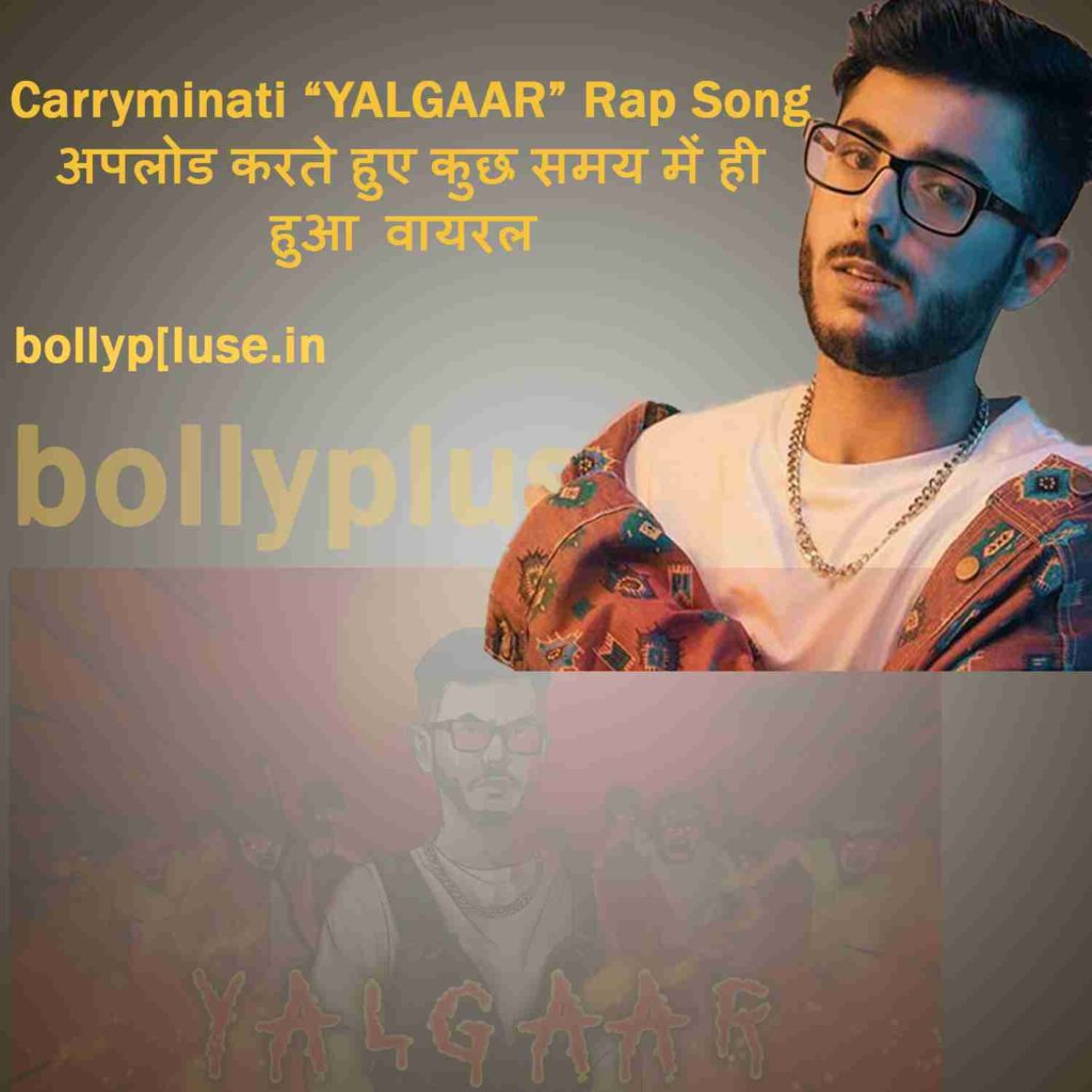 carryminati yalgaar rap song
