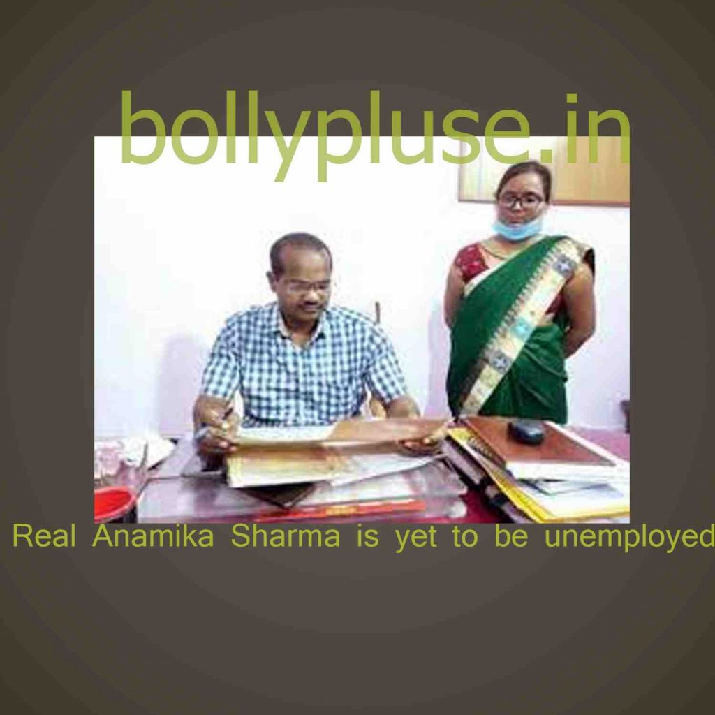 Real Anamika Sharma is yet to be unemployed