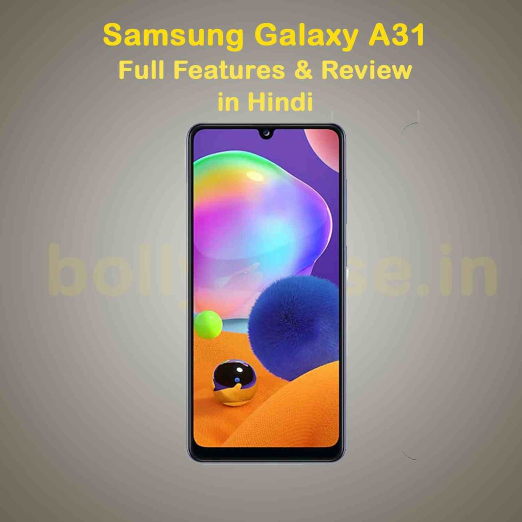 samsung galaxy a31 full features