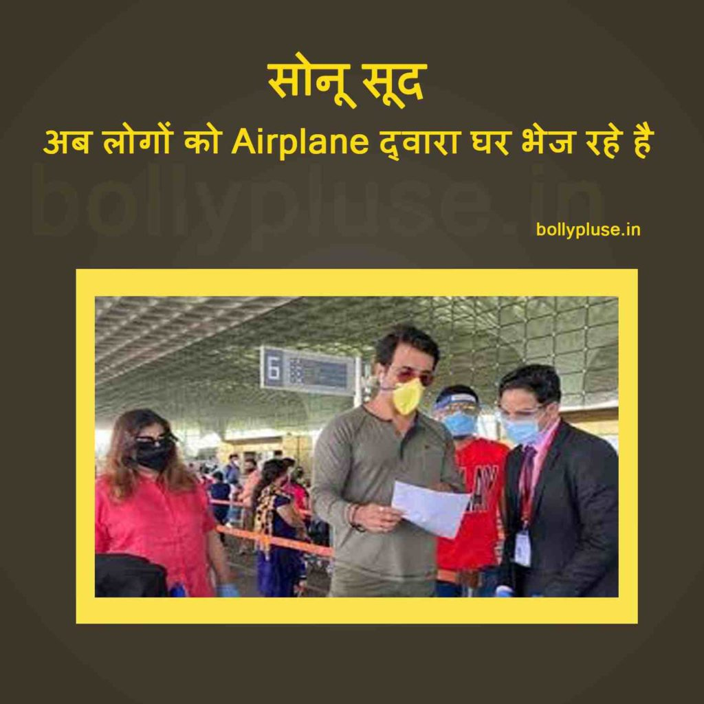sonu soodSonu Sood is now sending people home by airplane s