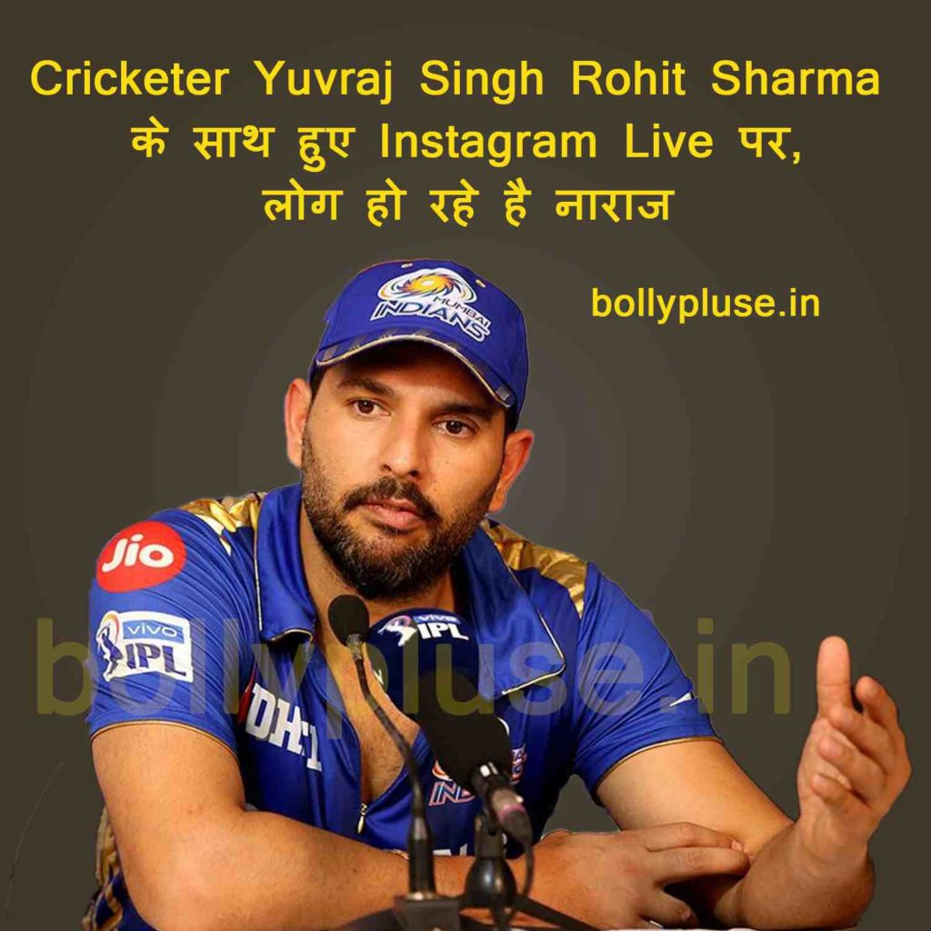 purv cricketer yuvraj singh troll by fans and angray
