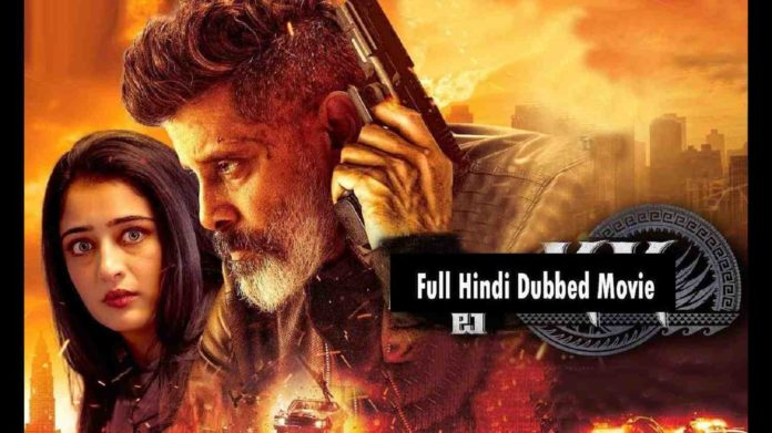 South Action Movie Dubbed In Hindi Download, south movie hindi dubbed download, south movie hindi dubbed download 2020