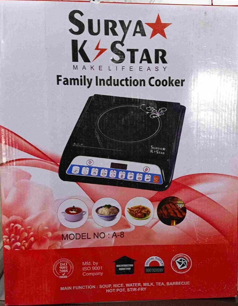 surya k star m13 induction price, surya k star induction price, surya induction chulha