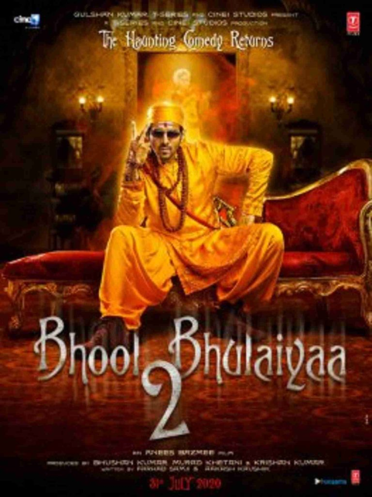 bhool bhulaiyaa 2 full movie download filmyzilla, bhool bhulaiyaa 2 full movie download 1080p, bhool bhulaiyaa 2 full movie download 480p, bhool bhulaiyaa 2 full movie download 720p, bhool bhulaiyaa 2 full movie download HD, Mp4moviez, Tamilrockers, Pagalworld, Filmyhit, bhool bhulaiyaa full movie 480p download filmyzilla