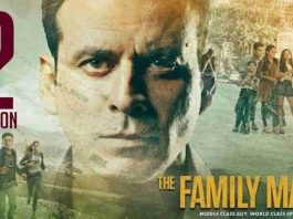 The Family Man Season 2 Web Series Download, The Family Man Season 2 Web Series Amazon Prime, The Family Man Season 2 Web Series Amazon Prime Download, The Family Man Season 2 Full Web Series Download, The Family Man Season 2 Web Series Download Tamilrockers, The Family Man Season 2 Web Series Download Filmywap, The Family Man Season 2 Web Series Download FilmyZilla, The Family Man Season 2 Web Series Download Filmyhit, The Family Man Season 2 Web Series Download 9xflix The Family Man Season 2 Amazon Prime