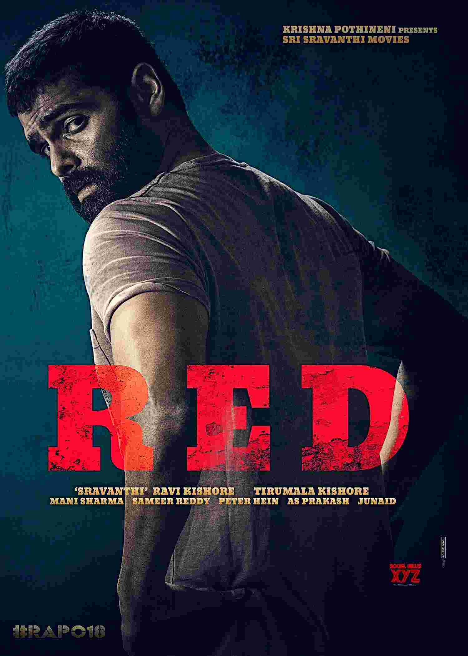 [Download] Red Full Movie Download Khatrimaza, [Download] Filmyzilla Red Full Movie Download, [Download] 9xflix Red Full Movie Download, [Download] Red Ram Pothineni Full Movie Download, [Download] Red Full Telugu Movie Download, [Download] Red Full Movie Download Filmywap, [Download] Red Movie Download Khatrimaza, [Download] Red Full Movie Download 2021, [Download] Red Movie Download in Hindi Filmywap, [Download] Red Movie Download in Hindi