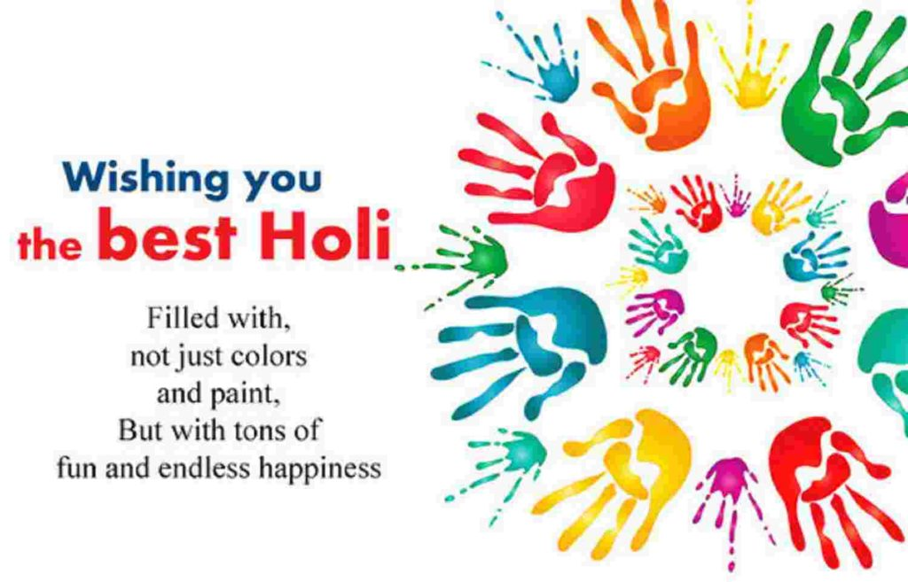 Happy holi 2021 images, Happy holi 2021, Happy holi 2021 wishes, Happy holi quotes 2021, Happy holi images 2021 download, Happy holi hd images 2021, Happy holi wallpaper 2021, Holika dahan images 2021, Happy holi radha krishna images,