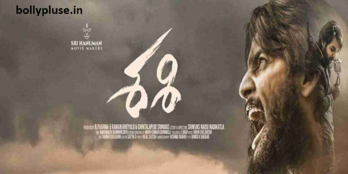 [Download] Sashi Tamil Dubbed Movie Download 300mb, [Download] Sashi Dual Audio Telugu Movie Download 720p, [Download] Sahi Telugu Movie Download in Hindi 360p, [Download] Sashi Movie in hindi Download 480p [Download] Sashi Telugu Movie Download filmywap, [Download] Sashi Movie Hindi Download filmyzilla, [Download] Sashi Movie full Download HindiTamilrockers